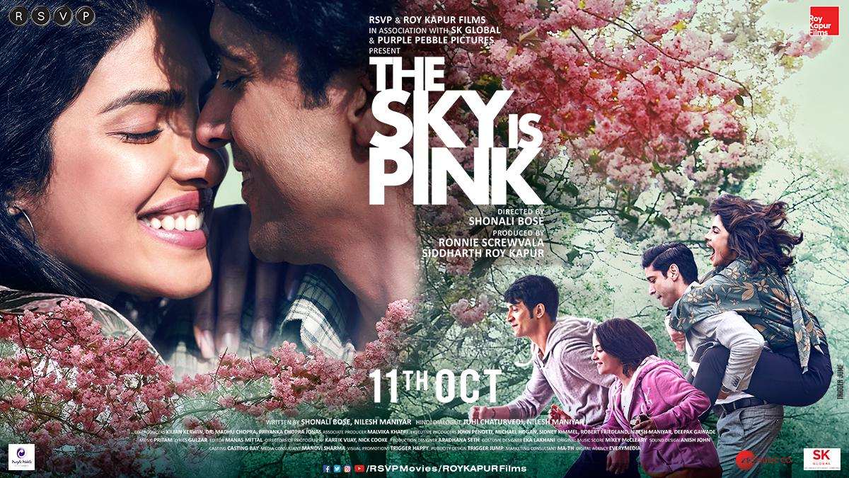 The-Sky-Is-Pink3